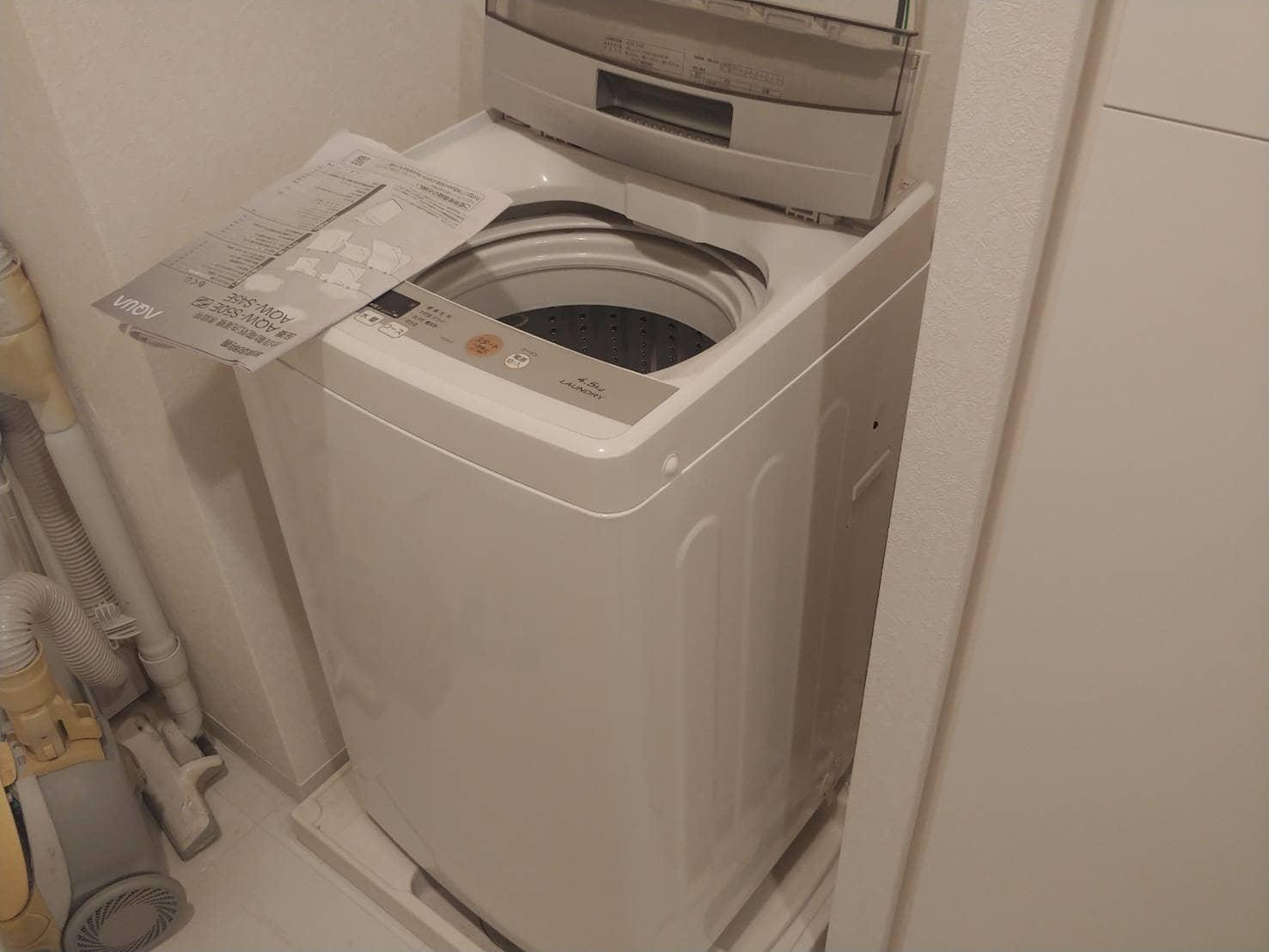 買取事例:洗濯機